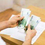 podatek od nieujawnionych źródeł przychodów