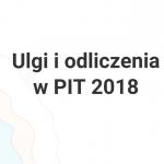 Ulgi i odliczenia w PIT 2018