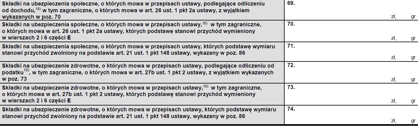 składki w PIT-11 po zmianach
