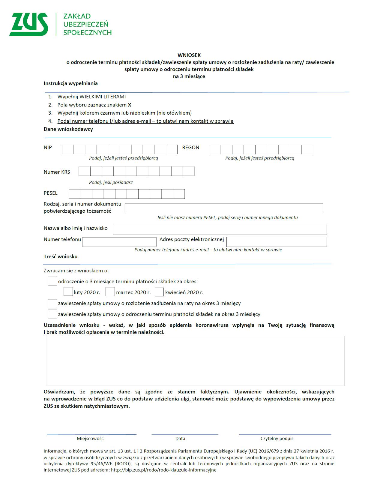 Zmiana wniosku do ZUS o odroczenie terminu płatności składek