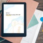 kody gtu w nowym jpk e-book